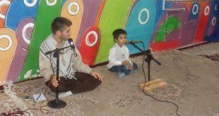 محفل انس با قرآن کریم ویژه خردسالان