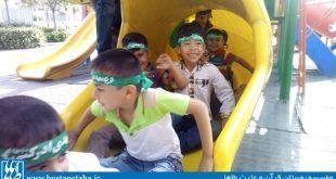 اردوی کوهسنگی ویژۀ خردسالان