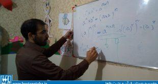 برگزاری کلاس های طرح زکات علم