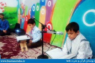 محفل قرآنی و افطاری کلاس روانخوانی
