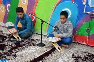 محفل انس با قرآن کریم کلاس حفظ