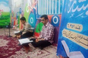 گزارش تصویری مراسمهای ماه رمضان 1396 مؤسسه بوستان قرآن و عترت طاها