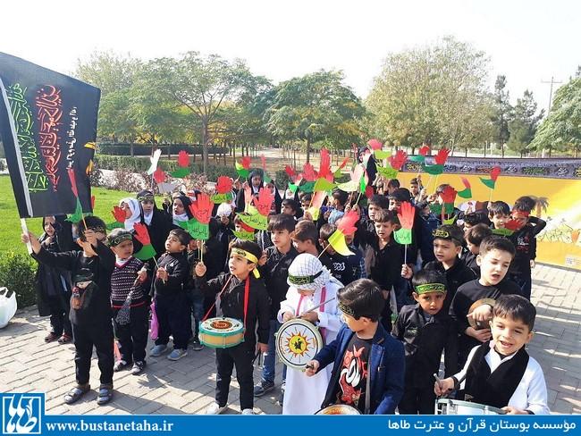 برنامه فرهنگی خردسالان به مناسبت محرم