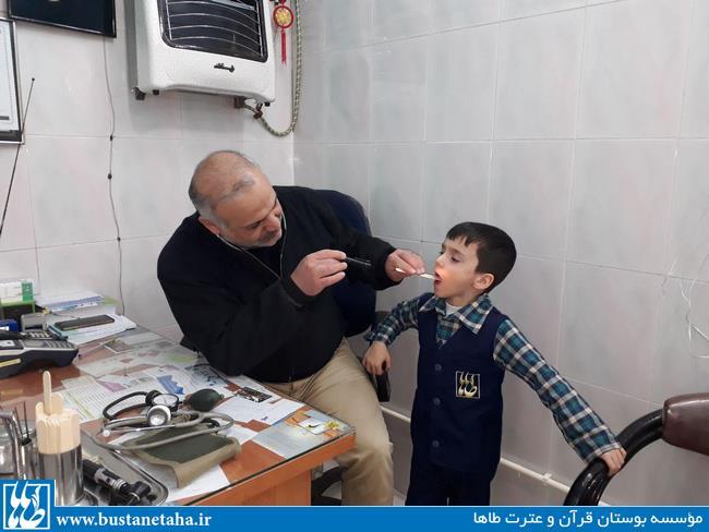 معاینه پزشکی خردسالان